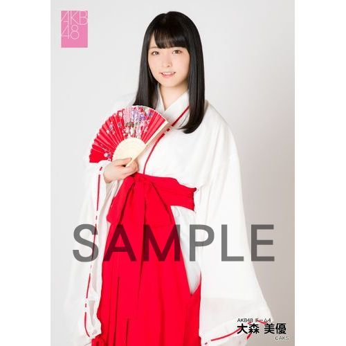 AKB48 net shop限定個別生写真5枚セット 2020年巫女衣装Ver. 大森美優