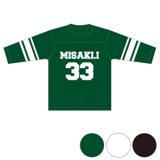 【2015年1月下旬より順次配送】AKB48 推しフットボールシャツ 岩佐美咲