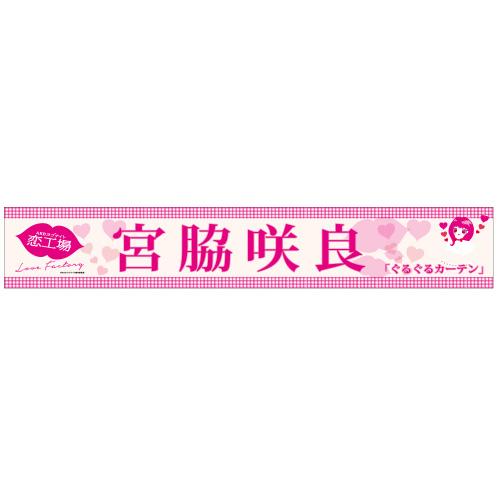▼▲ 別冊AKB48★まゆゆこと渡辺麻友ちゃんが可愛いお知らせvol.728 ▼▲©2ch.netYouTube動画>109本 ->画像>895枚