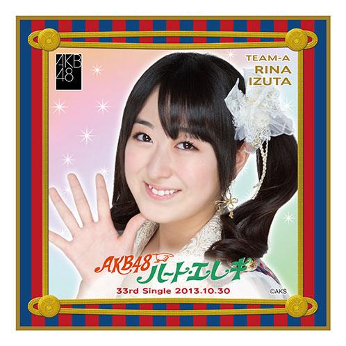 AKB48 ハート・エレキ 推しタオル 伊豆田莉奈