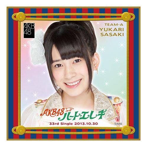AKB48 ハート・エレキ 推しタオル 佐々木優佳里