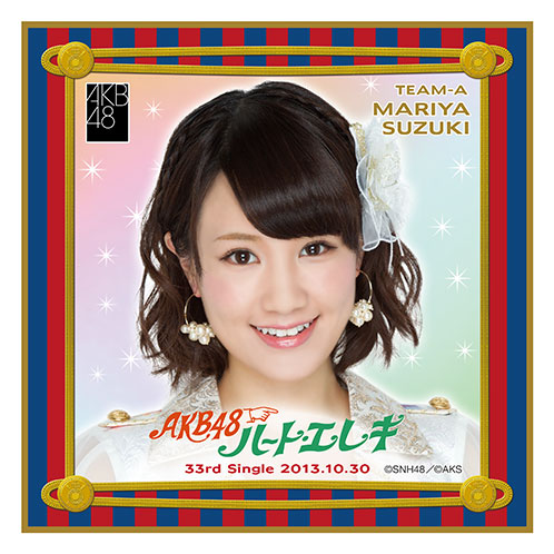AKB48 ハート・エレキ 推しタオル 鈴木まりや