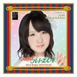 AKB48 ハート・エレキ 推しタオル 高橋朱里