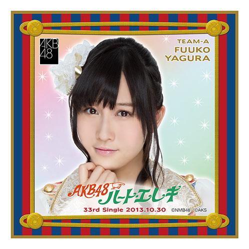AKB48 ハート・エレキ 推しタオル 矢倉楓子