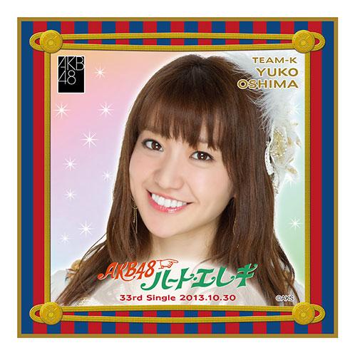 AKB48 ハート・エレキ 推しタオル 大島優子