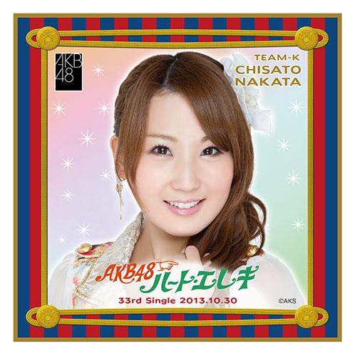 AKB48 ハート・エレキ 推しタオル 中田ちさと