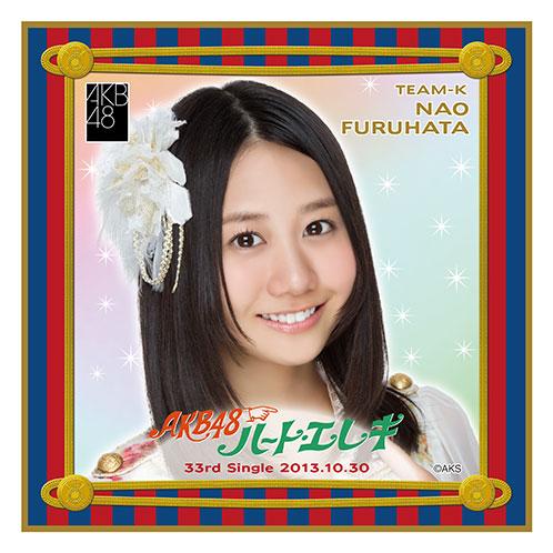 AKB48 ハート・エレキ 推しタオル 古畑奈和