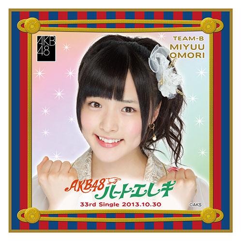 AKB48 ハート・エレキ 推しタオル 大森美優