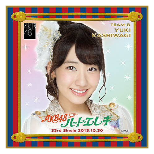 AKB48 ハート・エレキ 推しタオル 柏木由紀