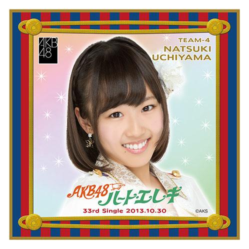 AKB48 ハート・エレキ 推しタオル 内山奈月
