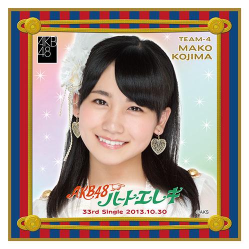 AKB48 ハート・エレキ 推しタオル 小嶋真子