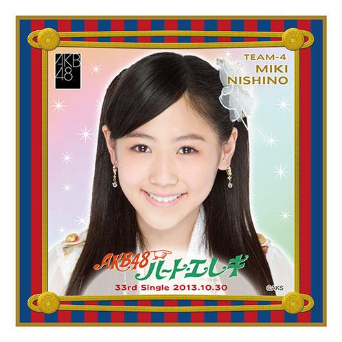 AKB48 ハート・エレキ 推しタオル 西野未姫