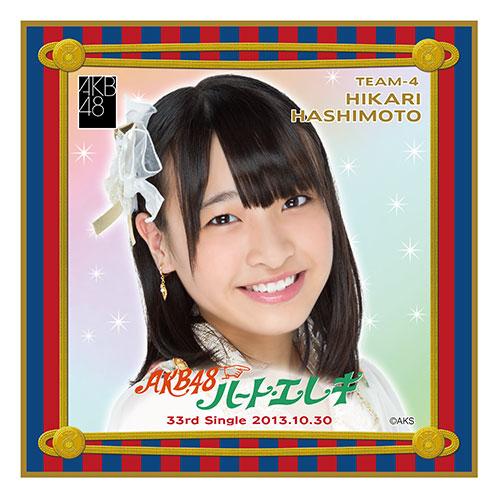 AKB48 ハート・エレキ 推しタオル 橋本耀