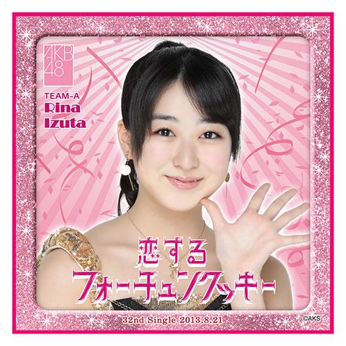 AKB48 恋するフォーチュンクッキー推しタオル 伊豆田 莉奈