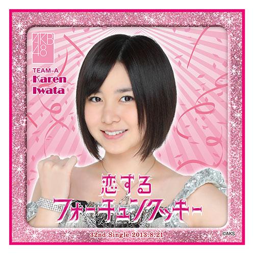 AKB48 恋するフォーチュンクッキー推しタオル 岩田華怜