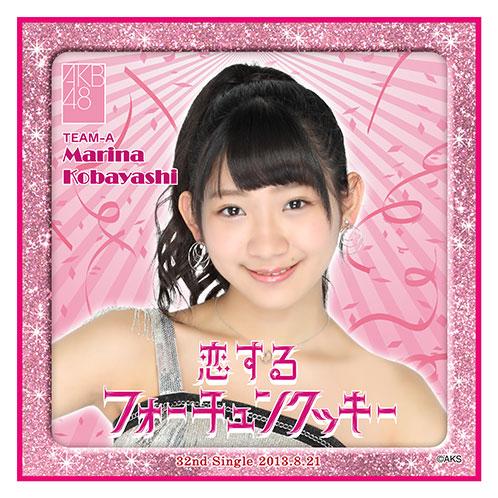 AKB48 恋するフォーチュンクッキー推しタオル 小林茉里奈