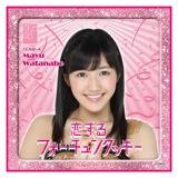 AKB48 恋するフォーチュンクッキー推しタオル 渡辺麻友