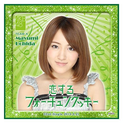 AKB48 恋するフォーチュンクッキー推しタオル 内田眞由美