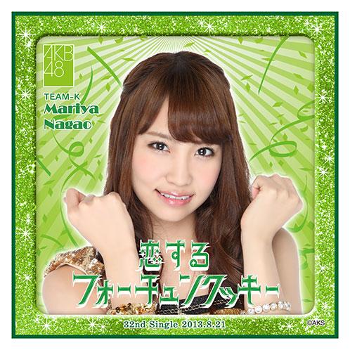 AKB48 恋するフォーチュンクッキー推しタオル 永尾まりや