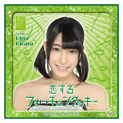 AKB48 恋するフォーチュンクッキー推しタオル 平田梨奈