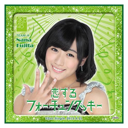 AKB48 恋するフォーチュンクッキー推しタオル 藤田奈那