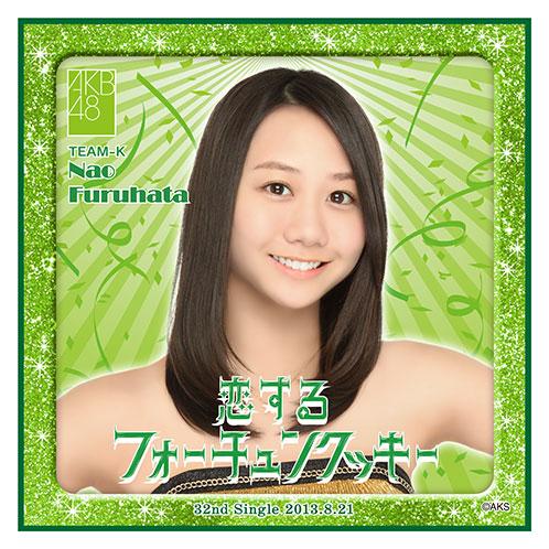 AKB48 恋するフォーチュンクッキー推しタオル 古畑奈和
