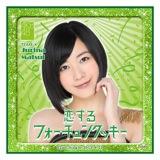 AKB48 恋するフォーチュンクッキー推しタオル 松井珠理奈