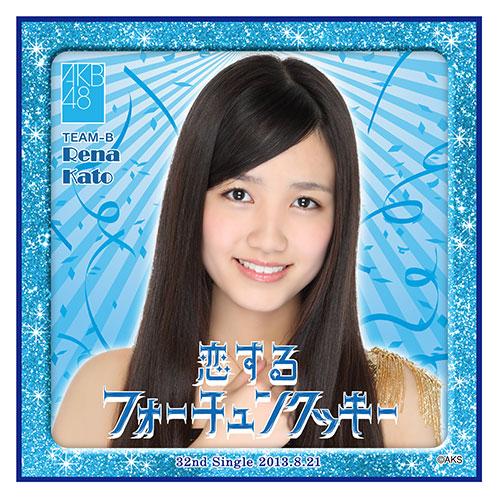 AKB48 恋するフォーチュンクッキー推しタオル 加藤玲奈