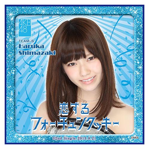 AKB48 恋するフォーチュンクッキー推しタオル 島崎遥香