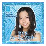 AKB48 恋するフォーチュンクッキー推しタオル 中村麻里子