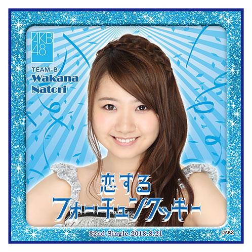 AKB48 恋するフォーチュンクッキー推しタオル 名取稚菜