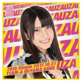AKB48 UZA 推しタオル 入山杏奈