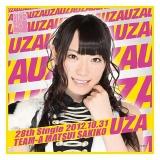 AKB48 UZA 推しタオル 松井咲子