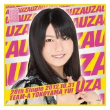 AKB48 UZA 推しタオル 横山由依