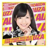 AKB48 UZA 推しタオル 渡辺麻友