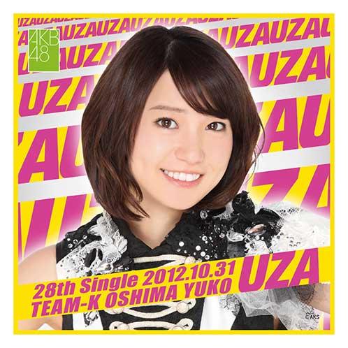 AKB48 UZA 推しタオル 大島優子