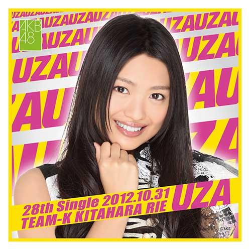 AKB48 UZA 推しタオル 北原里英   AKB48 UZA 推しタオル 北原里英