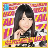 AKB48 UZA 推しタオル 柏木由紀