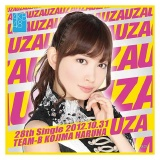 AKB48 UZA 推しタオル 小嶋陽菜