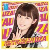 AKB48 UZA 推しタオル 田名部生来