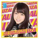 AKB48 UZA 推しタオル 峯岸みなみ
