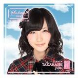AKB48 So long! 推しタオル 高橋朱里
