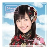AKB48 So long! 推しタオル 渡辺麻友
