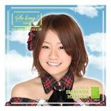 AKB48 So long! 推しタオル 島田晴香