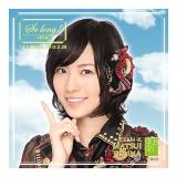 AKB48 So long! 推しタオル 松井珠理奈