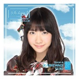 AKB48 So long! 推しタオル 柏木由紀