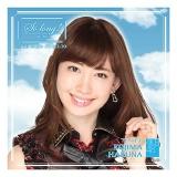 AKB48 So long! 推しタオル 小嶋陽菜