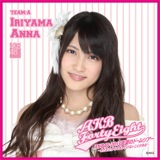 AKB48 ドームツアー2013 推しタオル 入山杏奈