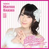 AKB48 ドームツアー2013 推しタオル 松井咲子
