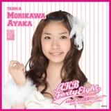 AKB48 ドームツアー2013 推しタオル 森川彩香